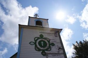 Sky above the Akhiok church