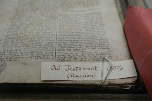 Old Testament display at Akhiok School